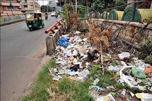 Gestion des déchets solides municipaux