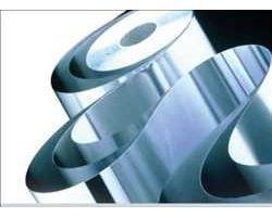 Marché mondial des produits laminés en aluminium