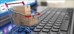 Logiciel de commerce électronique de détail