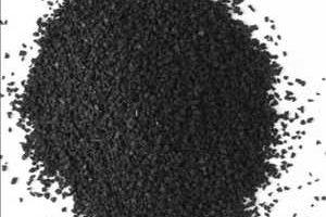 Poudre de caoutchouc micronisée