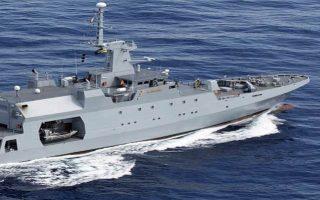 Marché mondial des navires de patrouille offshore (OPV)