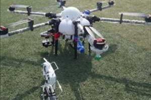 Marché mondial des drones de télédétection