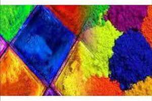 Teintures de fibres textiles